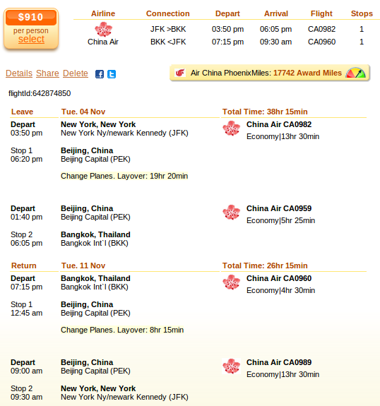 Deal details - New York to Bangkok flight